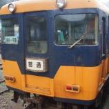 『鉄道むすめ巡り3rd夏旅(4)大井川鐵道編その3』の画像