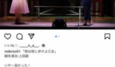 【乃木坂46】久保史緒里、やり手のプロデューサーに見つかる!!!!!!!
