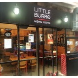 『ボリュームたっぷり♬ブリトー『Little Burro』』の画像