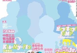【芸能】元SMAP3人の活躍をガン無視…時代遅れジャニーズの行く末