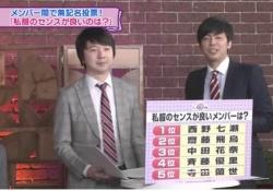 【乃木坂46】メンバーが選ぶ「私服のセンスが良い」メンバーは西野七瀬!!!【乃木坂46時間TV】