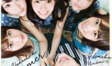 【乃木坂46】『裸足でSummer』のポスターって最高だね!
