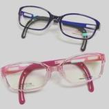 『安心素材でズレ落ちない、お子様のために設計されたメガネ『TOMATO GLASSES(トマトグラッシーズ)』』の画像
