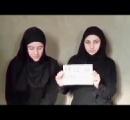 イタリア人女性2人「助けて(´;ω;`)ウッ…」 助け求める映像が公開、シリアで誘拐か