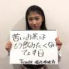 【速報】NMBの塩月希依音ちゃん13歳が生放送中にリバースwwwwwwww