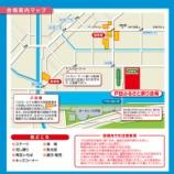 『戸田ふるさと祭り2015 8月22日(土)23日(日)開催』の画像