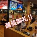【滝谷町店 通常営業を再開します!】
