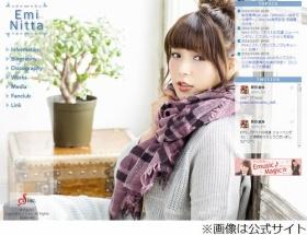 【朗報】ラブライブ!声優のAV疑惑否定、事務所「新田恵海本人ではないと結論」。