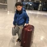 『ガラガラと噂の成田空港』の画像
