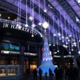 『(番外編)福岡市博多駅前のイルミネーション』の画像