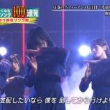 『欅坂46とかいうパンクアイドル!!!』の画像
