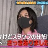 『【元乃木坂46】『なんでですか!?』相楽伊織、撮影スタッフとケンカ・・・』の画像
