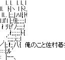 藤井四段、リアルヒカルの碁だったwwwwwwwwwwww