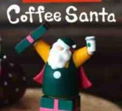 【おまけ速報】スタバでコーヒーサンタがもらえるよ!eGiftでドリンクを引き換えよう!2019年12月16日(月)~