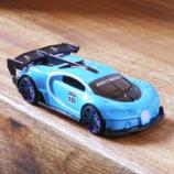 『ダイソー スポーツカー(ミニ) ブガッティ ビジョン グランツーリスモ』の画像