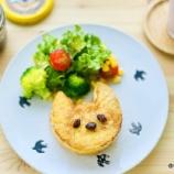 『猫ちゃんパンのフレンチトースト』の画像