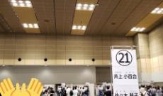 【乃木坂46】今日の佐々木琴子レーンそこそこいる