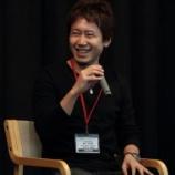 『爆笑!ベンチャー起業論【湯川】#ivs』の画像