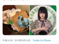 【悲報】欅坂ヲタが藤吉夏鈴の実家で窃盗した模様...