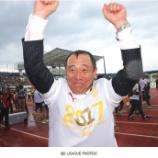 『エスパルス 小林伸二監督の来季続投! 史上最多4クラブ目のJ1昇格を達成。』の画像