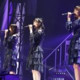 『【乃木坂46】歌唱力に定評のある4人のパフォーマンス・・・』の画像