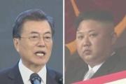 北朝鮮、韓国文大統領の訪朝を要請