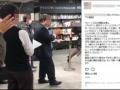 大手証券会社社員、少女アイドルのイベント参加者の男たちを盗撮動画で晒す「キモい、犯罪、日本の恥」
