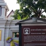 『【バンコク観光】巨大ブランコの前に白い教会風の建物が!デヴァサタン(バラモン寺院)』の画像