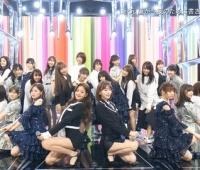 【欅坂46】FNS歌謡祭、AKB48・乃木坂46・欅坂46・IZ*ONEコラボ「必然性」披露!