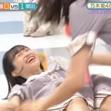 『【乃木坂スター誕生!】エッッッ!!??掛橋沙耶香、戦いが激しすぎてスカートがはだけてしまうwwwwww』の画像