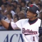 【杉本・原】パリーグ3塁塁審、あまりにも酷すぎるジャッジまとめ【9/22】
