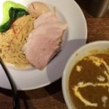 『【つけ麺部】ITADORI 四条富小路上ル『カレーつけ麺』』の画像