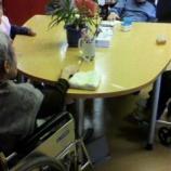 『今日のグループホーム(花いっぱい)』の画像