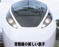 『月刊とれいん No.440 2011年8月号』の画像