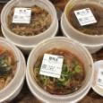 【画像】初めて松屋の牛丼食う! #松屋 #牛丼チェーン