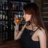 『居酒屋って好きではない場所になった』の画像
