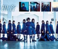 【欅坂46】SONGSに出演って、これまでの出演アーティストを見たけどやばくないか!?