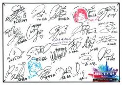 【乃木坂46】Mステのサイン・・・まちゅが可愛い絵描いてるwwwww