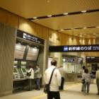 『北陸新幹線を見に行ってきました~(o^^o)』の画像