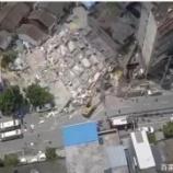『中国のマンション倒壊レベルがヤバすぎ』の画像