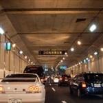 首都高のトンネルで10時間! 「なぜ通行止めにしなかったのか」
