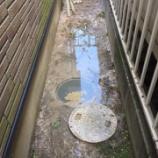 『大阪府大阪市【台所が流れない。屋外排水管(マス)つまり、水漏れ➡高圧洗浄】』の画像
