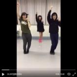 『[twitter動画] イコラブ 山本杏奈が自身のTwitterに「ダンス動画『僕らの制服クリスマス』『届いてLOVE YOU』『ようこそイコラブ沼』」を投稿!!【=LOVE(イコールラブ)】』の画像