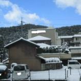 『冬はやっぱり寒い!特に雪はもっと寒い!!』の画像
