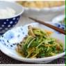 水菜の消費に 水菜とハムのマスタードサラダ