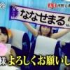 大場「乃木坂はダンスバラバラ」