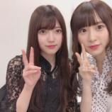 『欅坂46メンバーが『Sing Out!』を分析・・・』の画像