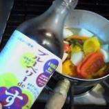 『ディルとブルーベリー酢。いい!』の画像