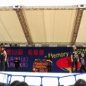 2014年 第50回湘南工科大学 松稜祭 ダンスパフォーマンス その21