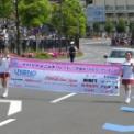2017年横浜開港記念みなと祭国際仮装行列第65回ザよこはまパレード その87(終了の挨拶)
